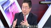 台湾专家:华为手机席卷全球,大陆用此策略让三星很痛苦!