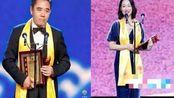 2019华鼎奖各奖项出炉陈宝国惠英红获最佳男女主
