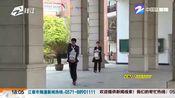 浙江省教育厅厅长灵魂拷问:肖战、李现、王一博你认识吗?