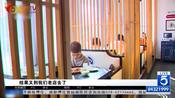 """冬至日 简阳""""羊二代""""升级羊肉汤-成都全接触2017-天府TV"""