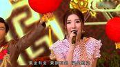 经典贺年歌曲《新春行大运》,谭嘉仪,林颖彤,谢东闵