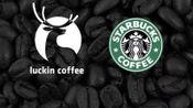 疯狂开店4000家,再砸4亿美元进军无人机,瑞幸咖啡将决战星巴克
