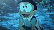 哆啦A梦:大雄来到小湖边,听到它的脚步声,小恐龙从水里浮出来
