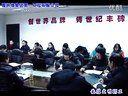 葛洲坝一公司2012年度最佳文明职工——张绍瑞