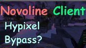 Novoline客户| 最好的Hypixel骇客客户端?