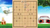 天天象棋第60关,高低兵巧胜单缺象,双兵奇袭对方空门制胜