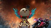 [争霸艾泽拉斯8.2.5]魔兽世界GCDTV 欧服3v3竞技场冬季赛 Day 1