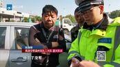 温州瑞安:轿车变道停车致大客车冲出高速 交警紧急营救35名乘客 新闻深一度 20191022