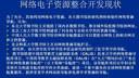 药物信息学04-教学视频-西安交大-要密码到www.Daboshi.com