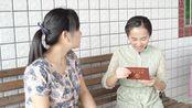 女儿想结婚回家拿户口本,母亲想用女儿时间来换,可怜天下父母心