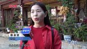 四川泸沽湖畔格萨古村落:摩梭风情的变与不变