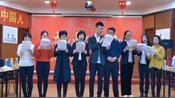 致美练字法规范书写第十八届师训会学员自主晚会