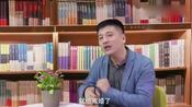 """张雪峰:""""身份""""竟值200万?一份高额遗产的背后,爱与危机并存"""