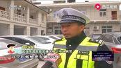 """12月11日下午,武汉市武昌区的""""车控网""""系统突然发出报警,显示一辆白色大众汽车有套牌的嫌疑。"""