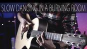 John Mayer - Slow dancing in a burning room-Erio Nareth 火房慢舞 指弹