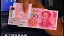 """新式ATM机 存取款都能记录钞票""""身份证号"""""""