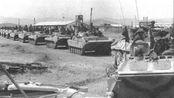 冷战时期苏联入侵阿富汗战争,苏军如何三天占据阿富汗80%城镇