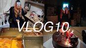 【VLOG】10 我 十 九 了|生日vlog 吃韩国海底捞