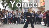 【GDM舞团】俄罗斯小姐姐的Yoncé - Beyoncér(Lia Kim Choreography)