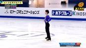 回放:四大洲花样滑冰锦标赛男单短节目 金博洋95.83分排名第二