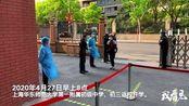 上海初三、高三学生今天正式返校开学,记者走访华东师范大学第一附属初级中学,了解防控措施。/微博教育