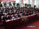 视频: 贵州省2013年新农合人均筹资水平将提高到330元 121213
