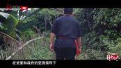 56个民族 陶光荣(侗族):修好致富路 敲开小康门