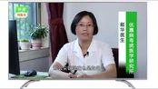 南京优嘉病毒疣医学研究所讲述:尖锐湿疣用什么药最有效