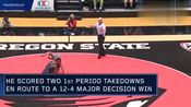 俄勒冈州立大学的特纳(Devan Turner)获得Pac-12联盟的周最佳摔跤选手