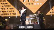 任贤齐演唱会与粉丝互动,小齐的歌首首都经典,陪伴我们走过青春