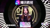 """吐槽大会3: 杨超越难道是不会唱歌跳舞?表演""""胸口碎大石"""""""