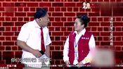 笑傲江湖 第2季笑傲江湖 王亮 张明月 小品