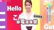 台湾节目:走路的方式就可以认出大陆人,嗓门大已经是公认的了!