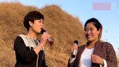 农村2个姑娘唱《花桥流水》,唱功深厚, 还以为是男女对唱