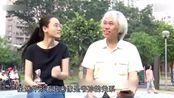 62岁李坤城承认已和小40岁女友领证首揭和对方在一起原因