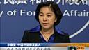 官媒:中国或将首次举行抗战胜利纪念日大阅兵[新闻夜线]