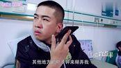 陈翔六点半:奇葩公司老板太严苛,请个假还需要出生证明!