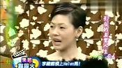 蹩脚闽南话小剧场:当霸道总裁小S遇上刘若英的Helen马!