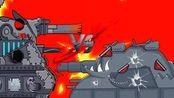 坦克世界动画:逃离怪物 vs kv- 54坦克