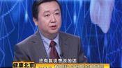 健康北京0128-N95口罩佩戴有诀窍: 深色在外浅在内 里外上下莫漏气