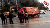河南固始公交与货车相撞 已致4死15伤