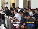 """[西藏新闻联播]自治区司法厅召开第六批""""1+1""""法律援助志愿者律师座谈会"""