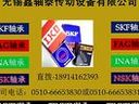 ◆6420轴承6420轴承6420轴承6420轴承6420轴承◆无锡鑫轴泰现货供应NTN轴承