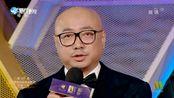 《我不是药神》剧组文牧野、徐峥 、王传君亮相,七项提名期待好成绩