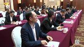 中国(四川)自由贸易试验区自贡协同改革先行区授牌仪式举行