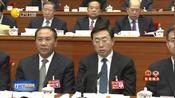 辽宁省十三届人大三次会议举行第二次全体会议
