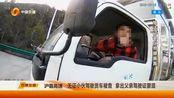 无证小伙驾驶货车被查,拿出父亲驾驶证蒙混