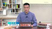 【厦门名师课堂】高二数学:解决排列问题的方法研究(主讲人:马中明,厦门市湖滨中学)