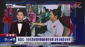 [华人世界]圭亚那 陈高红:为多位患者提供精确影像学诊断 深受当地医生好评