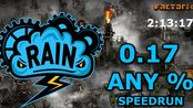 异星工厂/极速通关/基操请坐/1080p/Factorio 0.17 Any% world record speedrun